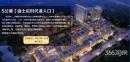 [五一优惠来袭!]「上海浦东」「绿都绣云里」――官方网站