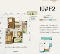 禧悦湾2室2厅1卫66平方产权房精装