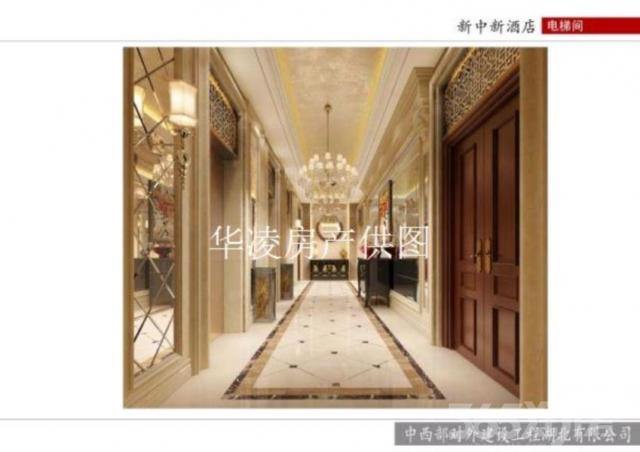市中心新中新大厦酒店式公寓热销抢购中(每套房子比开发商便宜1万