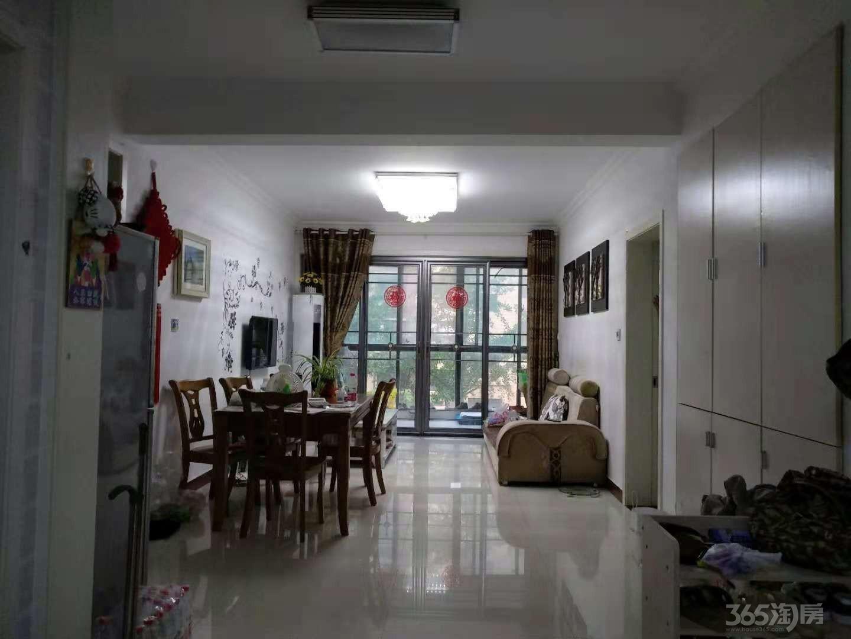德惠・尚书房3室2厅1卫102.27平米2010年产权房精装