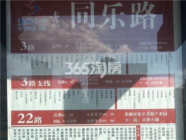 胜锦尚城国际交通图