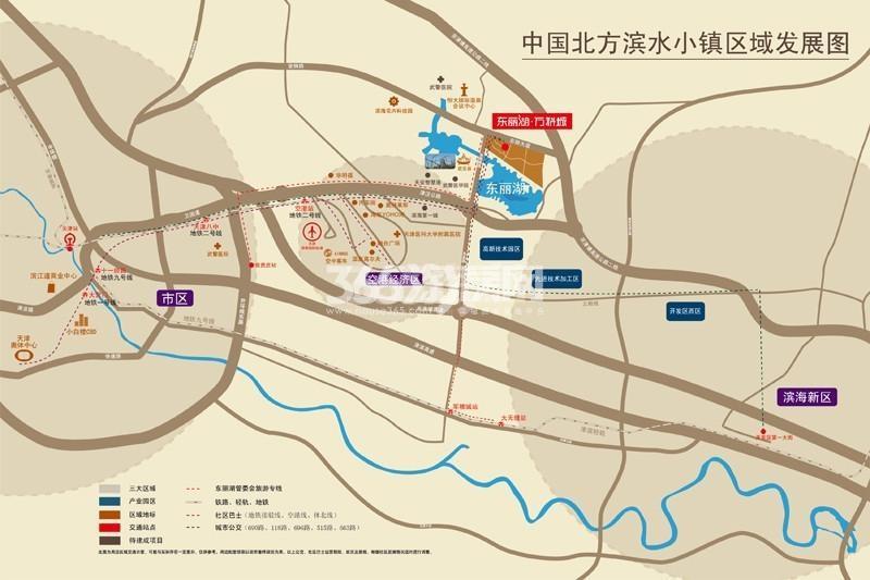 东丽湖万科城别墅交通图