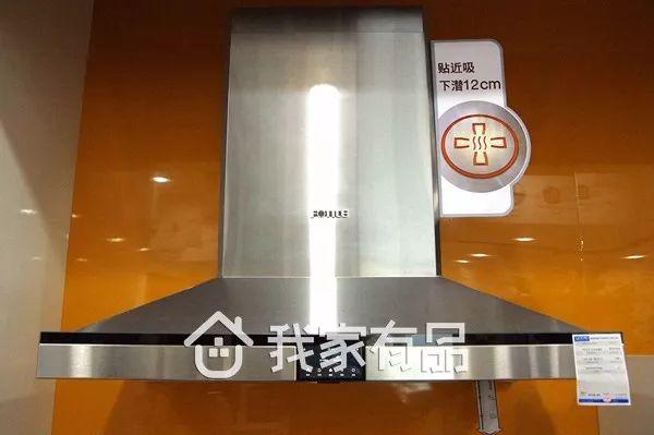 这款智能厨电竟然能让厨房零油污?!