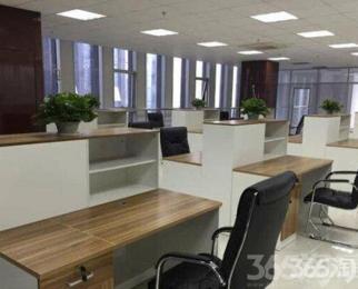 奥体旁 新城总部大厦旁 工业大学地铁口 140平精装 可注册