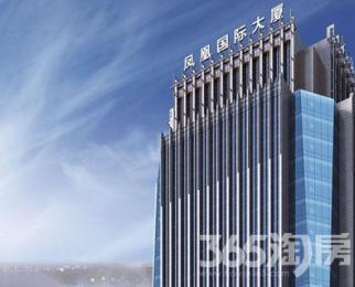 凤凰国际大厦10㎡整租精装