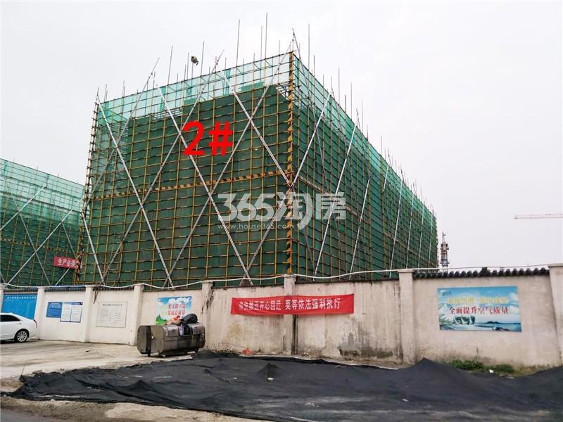 绿地理想城悦湖公馆在建2#楼实景图(4.4)