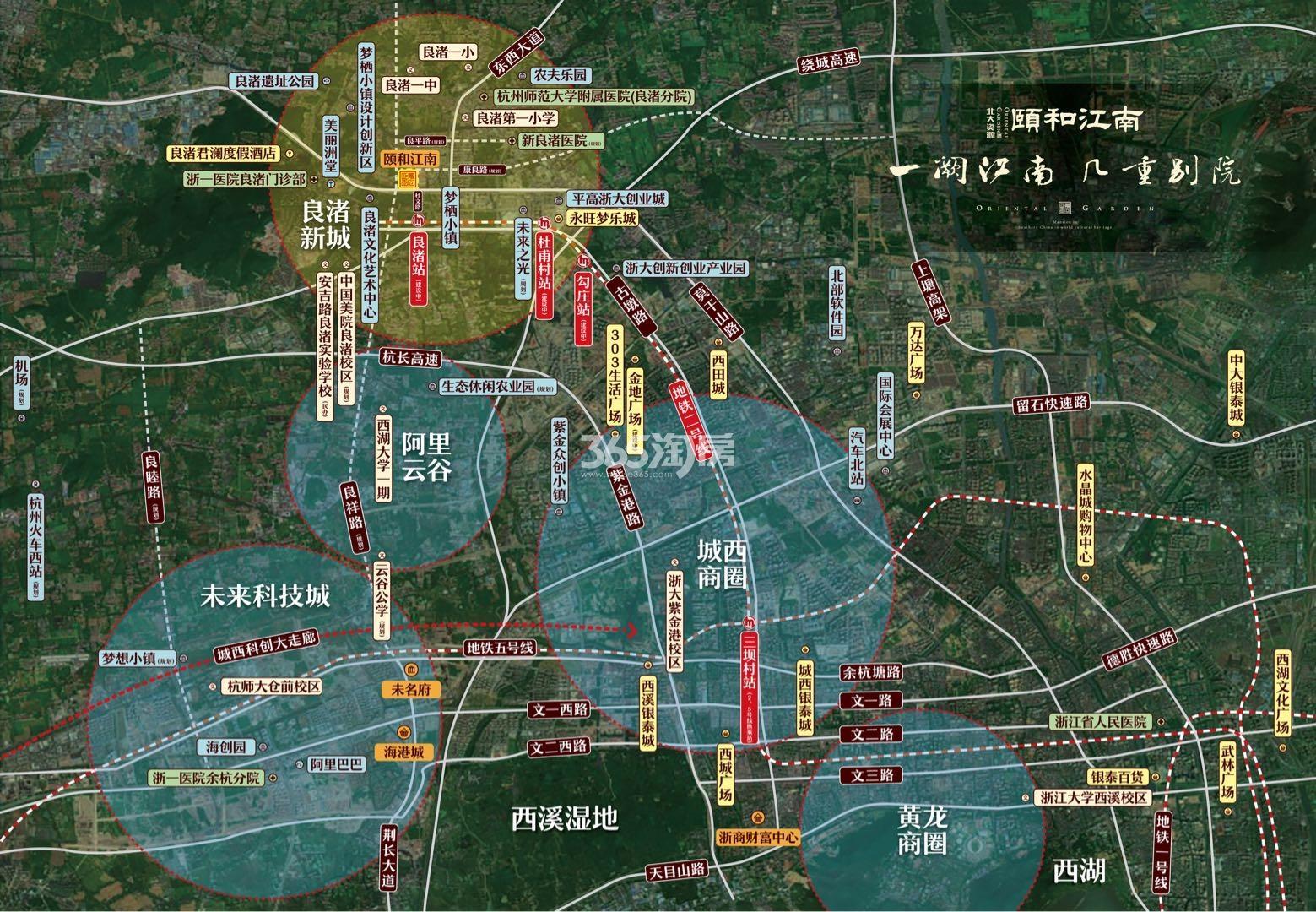 北大资源颐和江南交通图