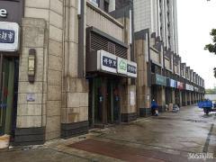 南邮沿街商铺 近菜场超市 成熟小区 人流大 挑高4米5