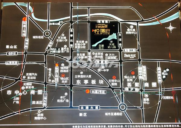 恒泰悦璟府交通图