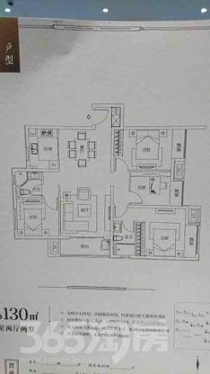 富力乌衣水镇3室2厅1卫90平米精装产权房2017年建满五年