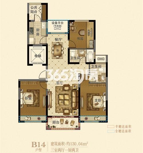 太古·光华城130.04平米户型