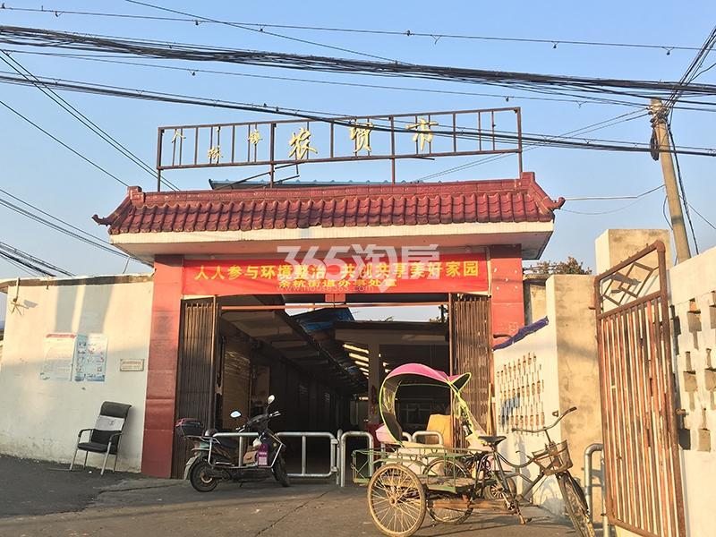 西房余杭公馆实景图