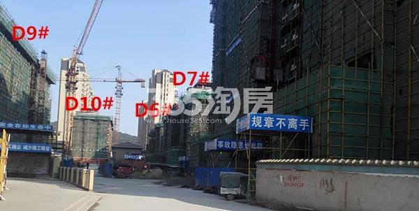 国基逸境6、7、9、10#楼洋房在建实景图(3.14)