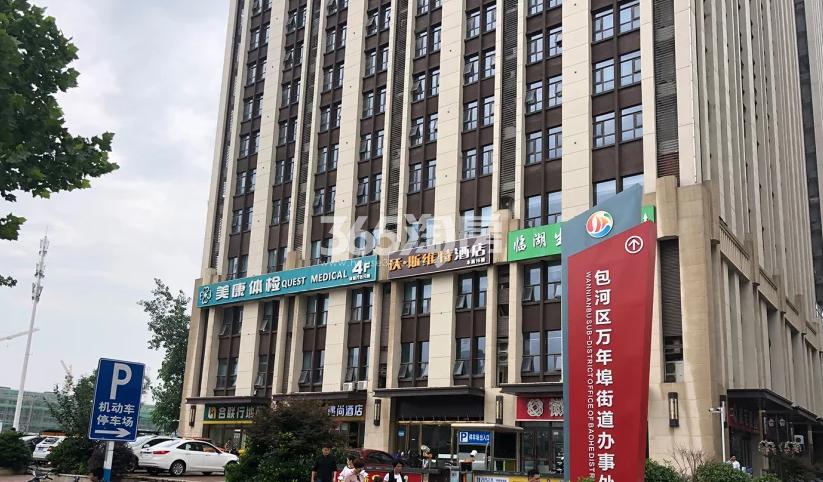 公元天下项目周边万年埠街道实景图(2018.8.1)