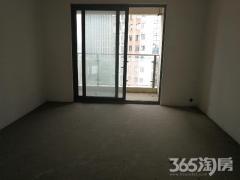 东方龙城26/30白坯126平米全设3室2厅900/月