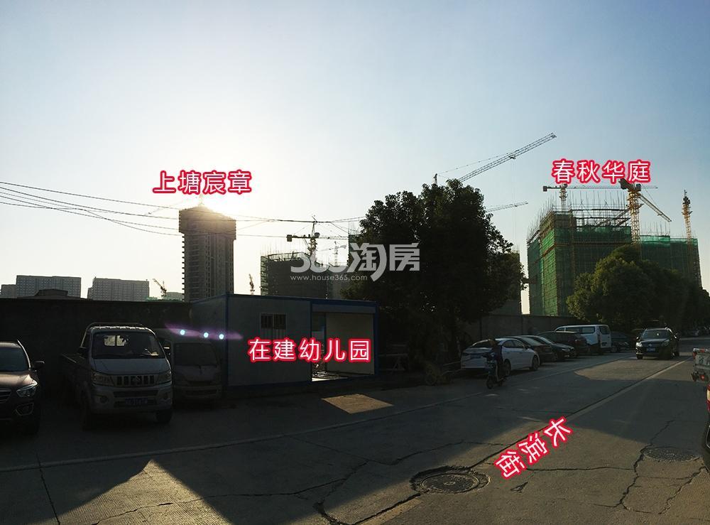 2017年11月招商远洋春秋华庭及周边楼盘、学校等