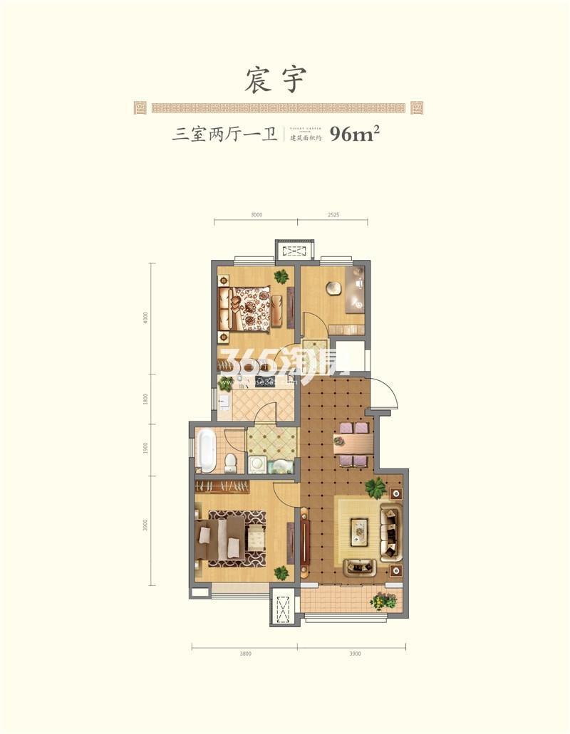 96平米三室