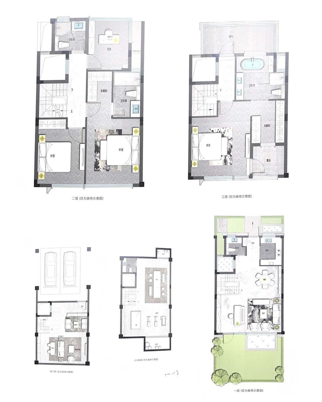 碧桂园万科悦望名邸排屋162方户型图