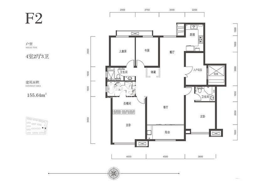 中建昆明澜庭F2户型四室两厅一厨三卫155.64㎡