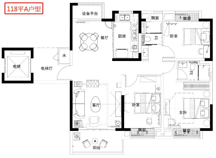 安庆碧桂园长江万里三室两厅两卫118平米A户型