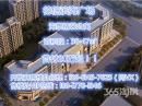【海盐德信滨海广场】―【开发商直销售楼处】【官方】