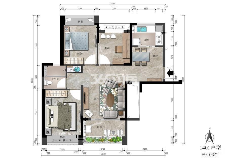 3室2厅1卫88平.