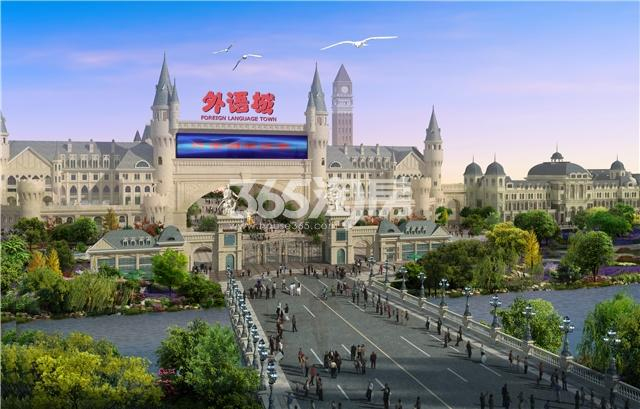 世界欢乐城效果图
