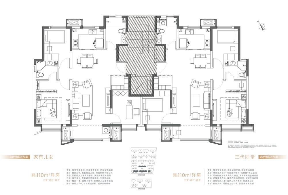 低密度多层110平米三室两厅两卫