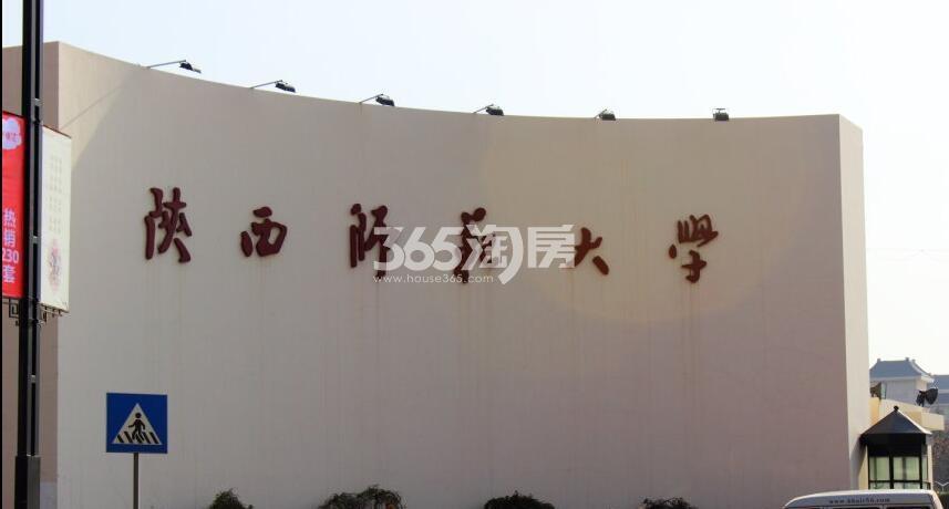 万景荔知湾周边陕师大(拍摄于2017.12.02)