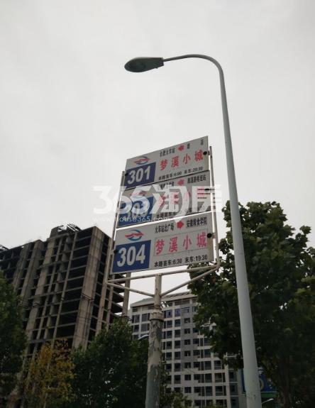 保利罗兰香谷附近的梦溪小城公交站点(2017.12.3)