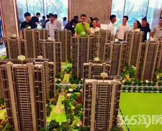 望江台 西子曼城92平三房 认筹中 即将加推 售楼处直售