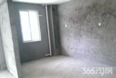 【康乐人家】4楼115平米3-室,&am
