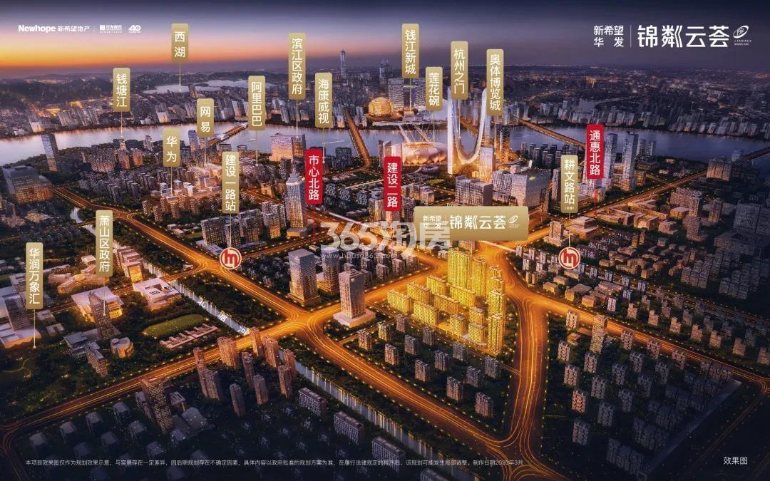 锦粼云荟院交通图