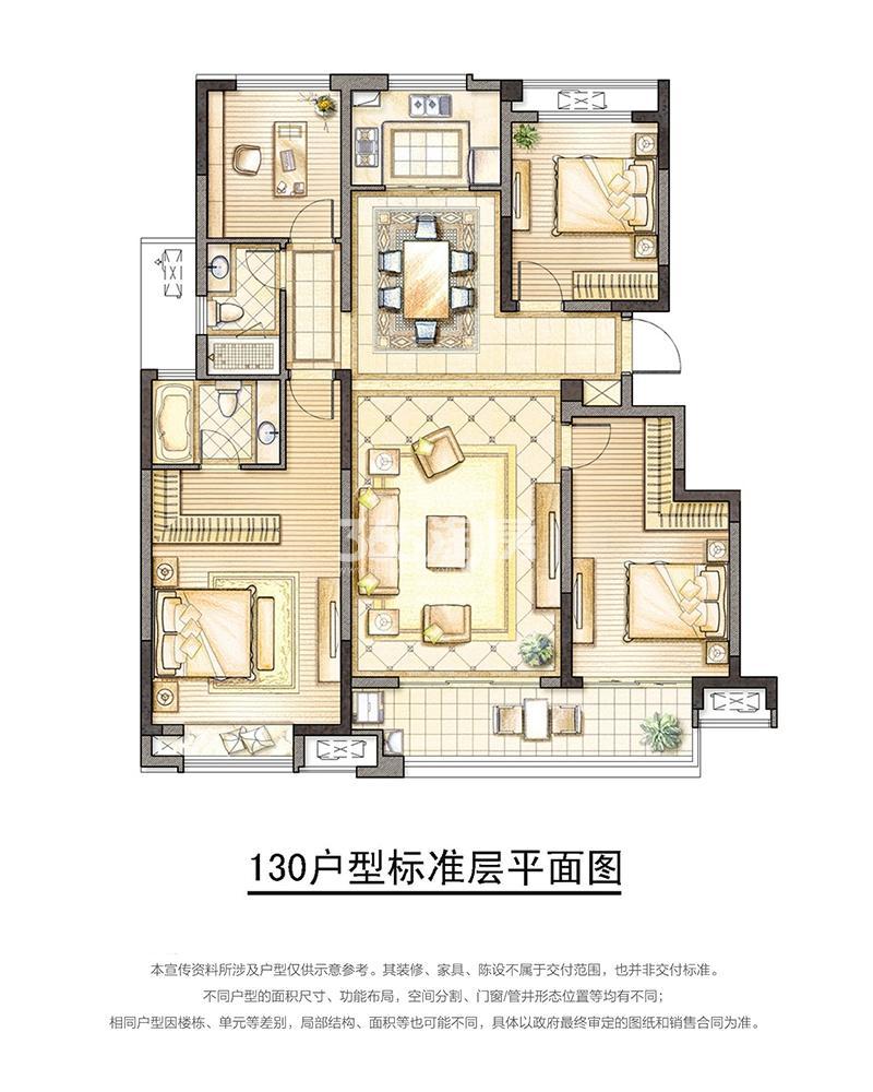 中信泰富锦园花园洋房户型图4