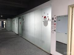 青网电商园300平米精装整租