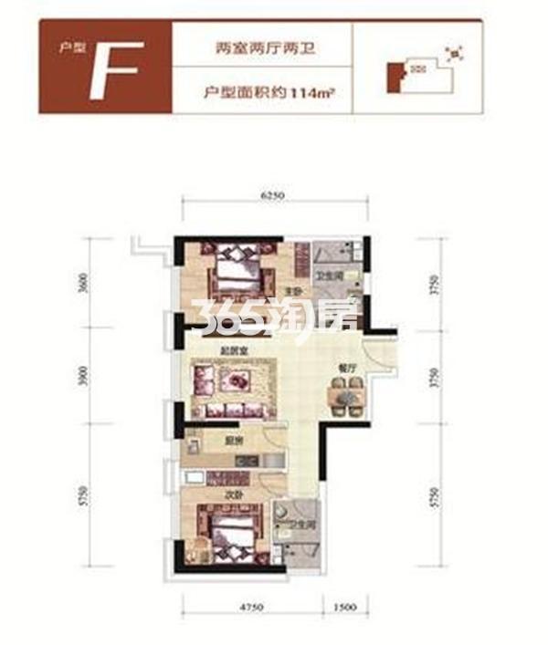 二期F户型 2室2厅2卫 114平米