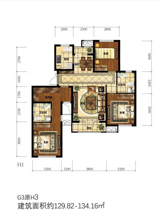 彩苑三室两厅两卫129.82-134.16㎡