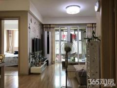 天润城12街区 精装全南两房 厅带阳台 河东位置 地铁口 满两年
