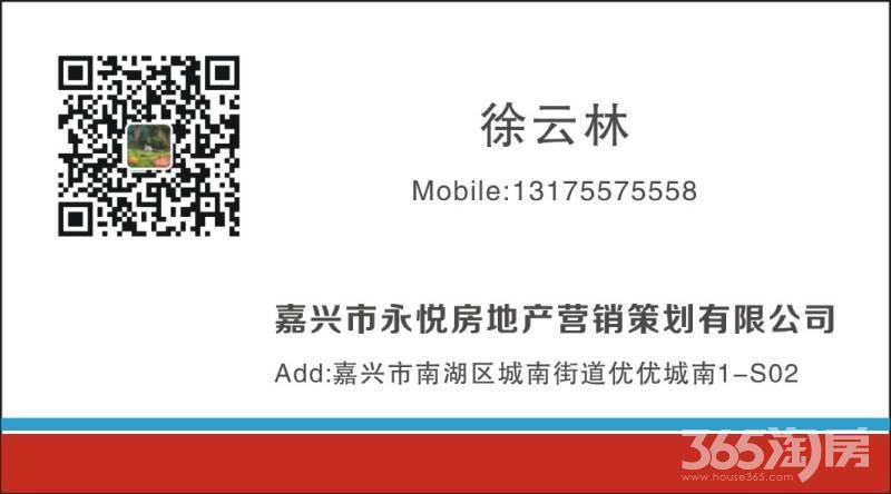 中环广场137平米 高档写字楼4500元 月 可注册