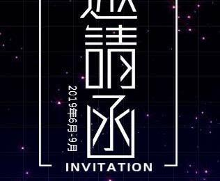 钱江新城38-257平米毛坯铺面出租全面招商