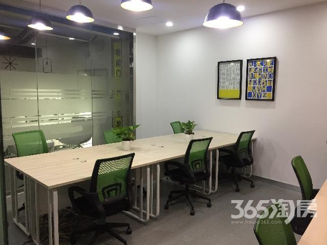 中科创新广场写字楼116�O可注册公司整租精装