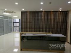 凤凰文化广场355�O可注册公司整租精装