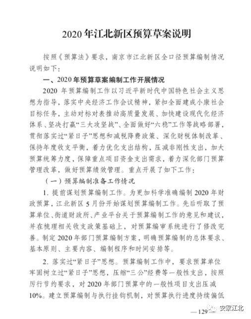 http://www.cqjhjl.com/chongqingjujiao/179291.html