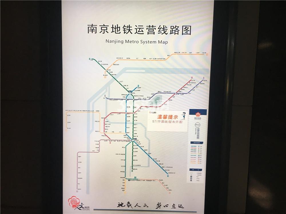 武夷凌云公馆地铁线路(1.18)