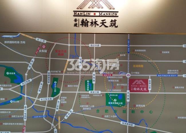 安建翰林天筑区位实景图(2017.12.07)
