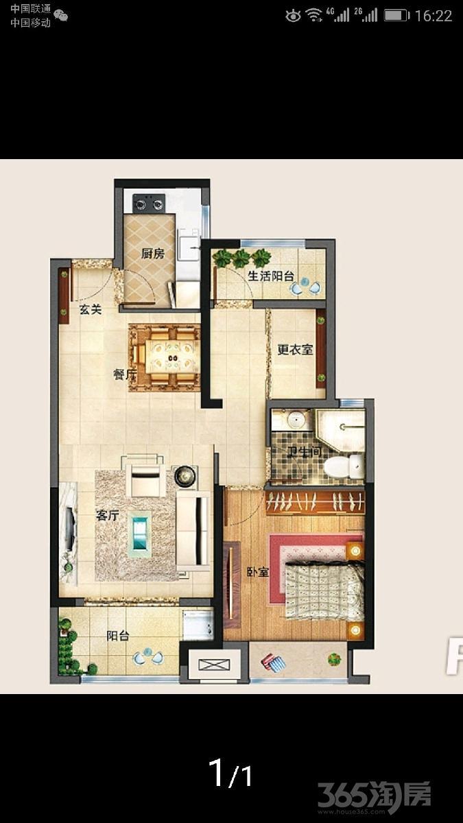 海尔滟澜公馆2室2厅1卫85平米整租毛坯