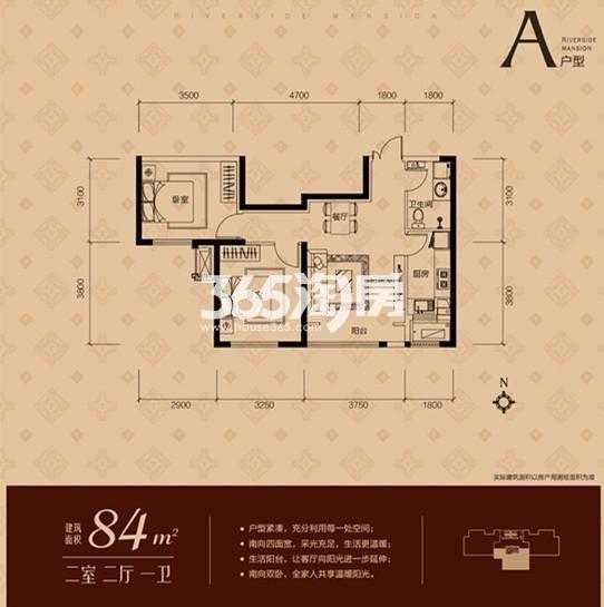 84平米两室两厅一卫