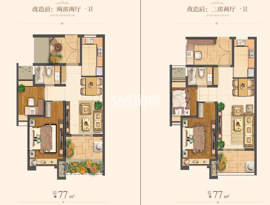 香山壹境77㎡户型图