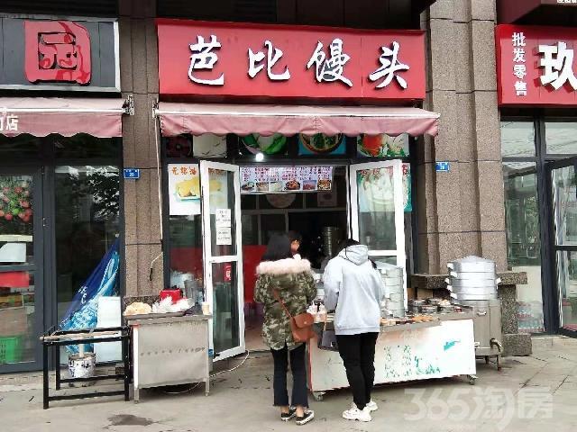世茂城50�O2018��营业中精装