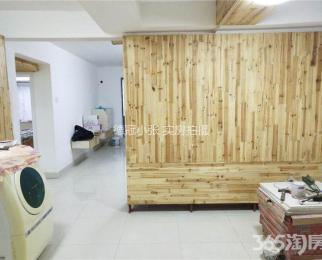 明发滨江新城 总价155万正规两房 单价18674 有钥匙